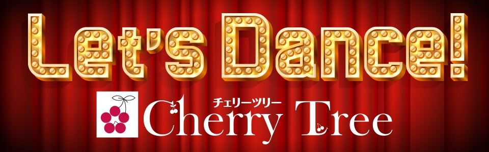 Lets Dance! Cherry Tree